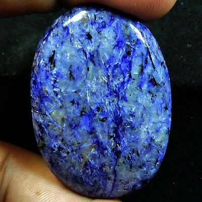 75.00cts NICE-NATURAL SUPERIOR RUSSIAN CHAROITE OVAL CABOCHON GEMSTONE