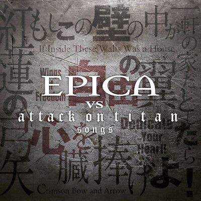 Epica - Epica Vs Attack On Titan Songs [New CD] UK - Import