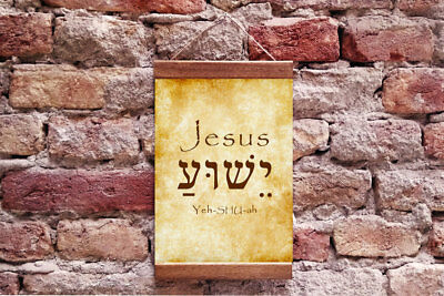 """Jesus Name Hebrew and English Calligraphy Jesus Christ Framed Canvas11.8''x15.7"""""""