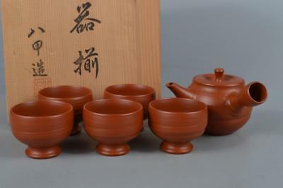 M8114: Japanese Tokoname-ware Brown pottery Sencha TEAPOT & CUPS w/signed box