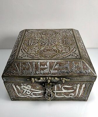 Antique Silver Inlaid Brass Qur'an Box (Sunduq)thuluth kufic Mamluk Revival 19c.