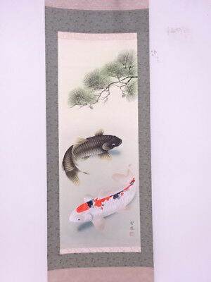 3720685: Japanese Wall Hanging Scroll / Hand Painted / Carp With Pine
