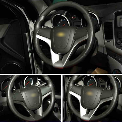 Interior Steering Wheel Insert Cover Decor Trim For Chevrolet Trax Cruze 2013-16