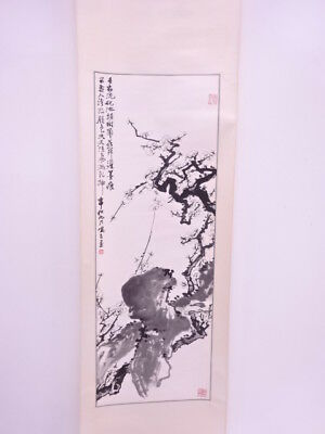 3719498: Chinese Wall Hanging Scroll / Hand Painted / Ume Blossom