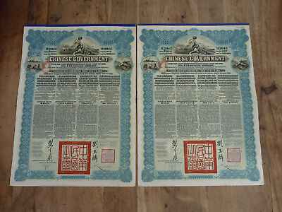China, Reorganisation Gold Loan of 1913 £ 100/2045 Mark with Certificate, 2 Bond