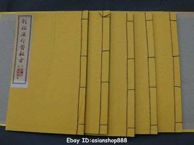 """11"""" Marked Collect Ancient Chinese Paper《Yuyaoyuanshenfang》Word Poetic Prose"""