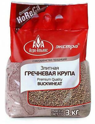 Premium Quality BUCKWHEAT groats 3 kg - 12 kg (6 lb-26 lb) Imported from Russia