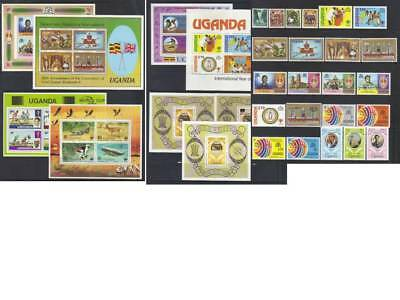 (691) Uganda Mint Collection Incl Mnh