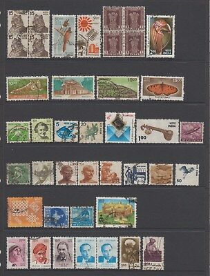 India - 41 used stamps ( Lot 142 )