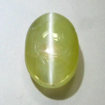 6.22 Cts-Great Top Sharp Line - Fine Color - 100 % Natural Chrysoberyl Cat's Eye