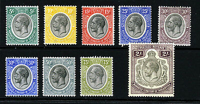 TANGANYIKA King George V 1927-31 The Definitive Issue SG 93 to SG 103 MINT
