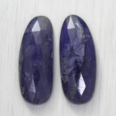 8.715 Ct Ultra Rare Best Grade Unheated Natural Super Blue Iolite Nr! Pair!!