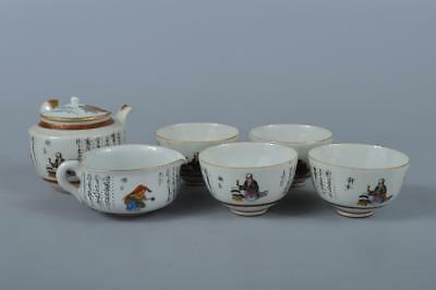 K9049: Japanese Kutani-ware Person Poetry pattern Sencha TEAPOT YUSAMASHI CUPS