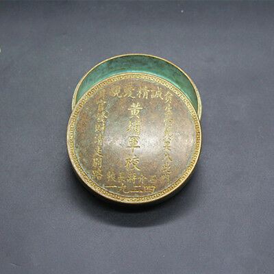 China bronze Antiques collection antique ink cartridges 黄埔军校 exquisite snuff box