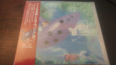 THE LEGEND OF ZELDA OCARINA OF TIME / HYRULE SYMPHONY CD  Miya Records