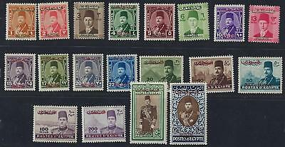 Palestine Egypt 1948 King Farouk Issues For Gaza Complete Set Of 19 Sg 1 19 Hing
