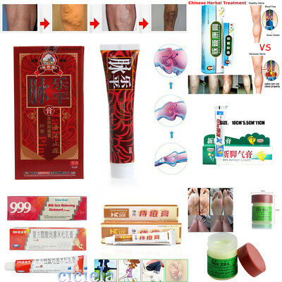 Medicine Chinese Herbal Ointment Cure Antibacterial Vasculitis Treatment Cream