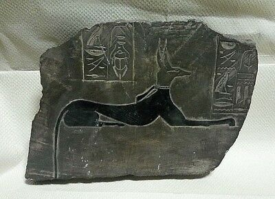 RARE ANCIENT EGYPTIAN ANTIQUE ANUBIS 1749-1499 BC Stela