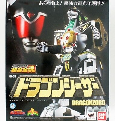 DRAGONZORD GX-78 Soul of Chogokin Power Ranger Action Figure Bandai