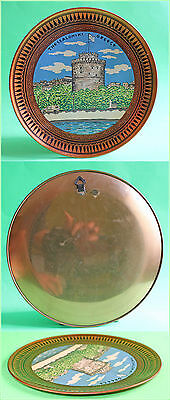 Vintage Greek The White Tower of Thessaloniki Copper Wall Hanging Plate 1980's