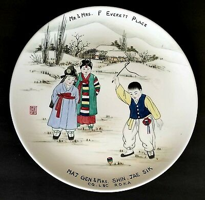 """RARE Korean Ironstone Charger * Inscribed* Couple Peacock, marked, 12"""" MINT"""