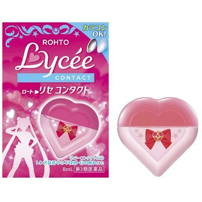Rohto Lycee Contact w Sailor Moon Limited Edition Eye Drops 8ml JAPAN IMPORT