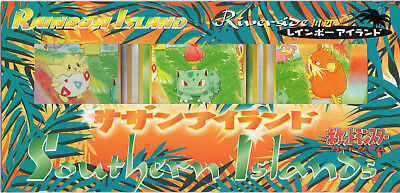 Pokemon Japanese Tropical Rainbow Islands Riverside Cards MINT OVP NEW
