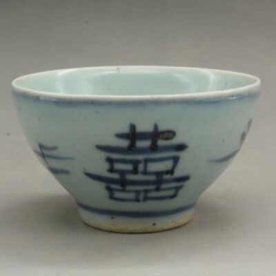 "Chinese old hand-made  blue-and-white ""囍"" Word small bowl  the /great qing mark"