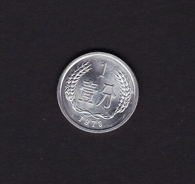 1979 China 1 Fen Coin