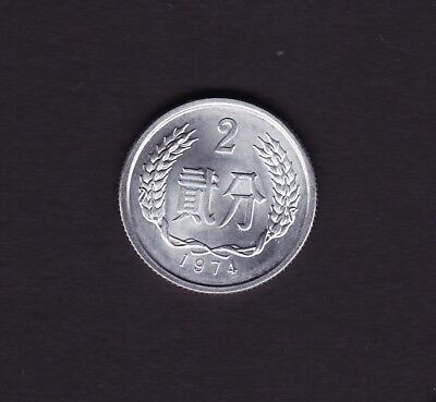 1974 China 2 Fen Coin