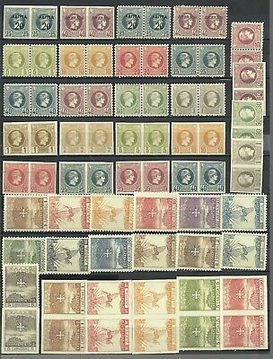 Greece Stamps Hermes,pair Perf And Imperf Mind No Gome Lot Plasta  #3