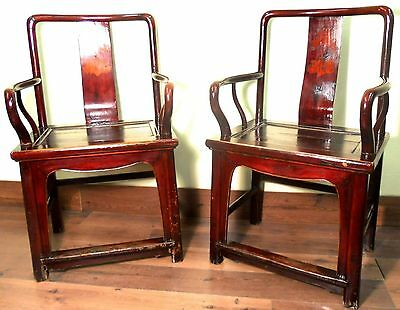 Antique Chinese Ming Arm Chairs (5766) (Pair), Circa 1800-1849