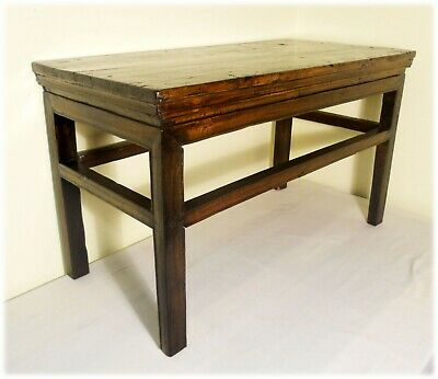 Antique Chinese Ming Coffee Table (5321) Circa 1800-1849