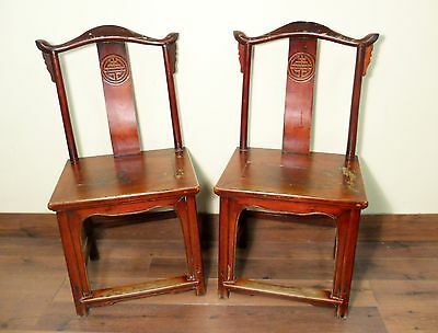 Antique Chinese High Back Chairs (Pair) (5495), Circa 1800-1849