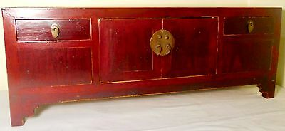 Antique Chinese Petit Ming Cabinet (2737), Circa 1800-1849