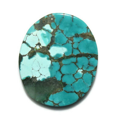 12.2 Ct Natural Tibet Turquise Oval Shape Cabochon Loose Gemstone HJ_43_84