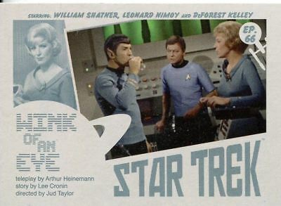 Star Trek TOS Captains Collection Lobby Chase Card #64 The Tholian Web