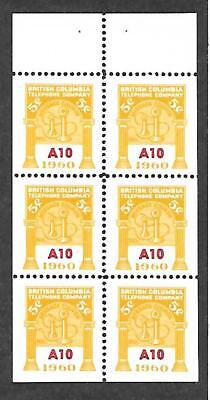 Canada British Columbia Stamps #bct190 Block Of 6 ( Nh) From 1958.
