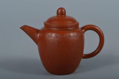 M9900:Japanese Tokoname-ware Brown pottery Poetry sculpture TEAPOT Kyusu Sencha