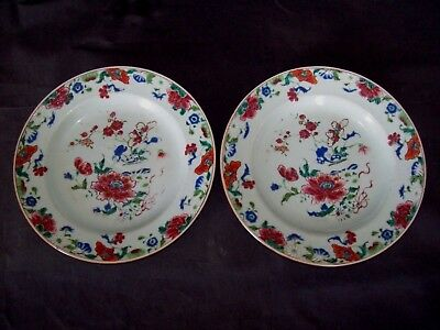 PRETTY MATCHING PAIR 23cm CHINESE 18th C YONGZHENG FAMILLE ROSE PLATE DISH VASE