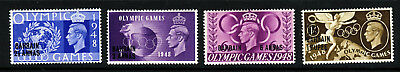 BAHRAIN King George VI 1948 Olympic Games Overpinted BAHRAIN SG 63 to SG 66 MINT