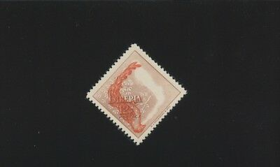 Liberia stamps, # 346, Error, inverted center, singles
