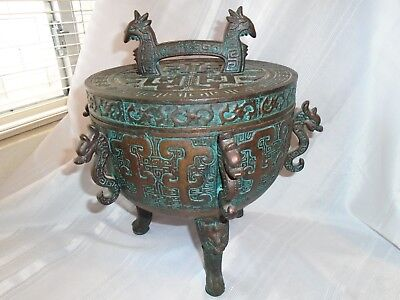 James Mont Style Verdigris Asian Style  Ice Bucket  With lid BEAUTIFUL