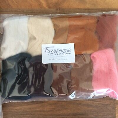 Merino Wool For Needle Felting 50g Mixed Bag Animal Browns