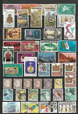 HONG KONG QEII Stamps COLLECTION Used COMMEMORATIVES DEFINITIVES  Ref:QM33a