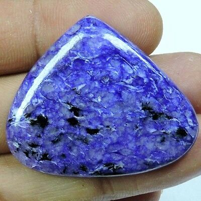 65.00Ct Purple Charoite Form Russia 100% Natural fancy Cabochon Loose Gemstones