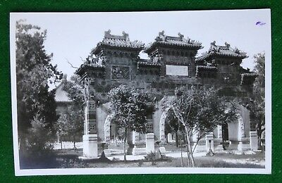 China    Gateway   Ancient Building   Beijing  1934  Peking  Old Postcard
