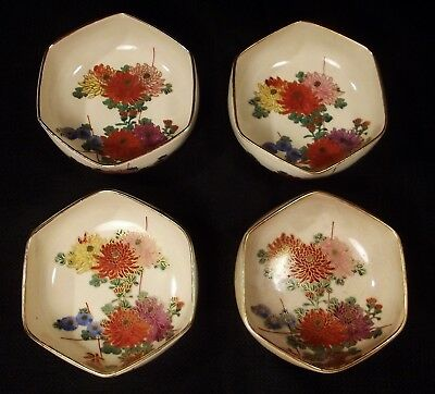 Vintage Set of 4 Soko China Hand Painted Japan Satsuma Flower Tea / Saki Cups
