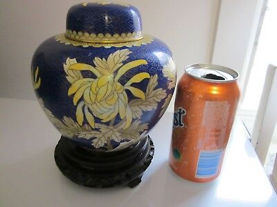 Vintage Chinese Cloisonne Enamel Jar with Lid on Stand