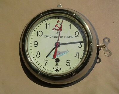 Russia Soviet Design SUBMARINE WALL CLOCK and Mounting Plate